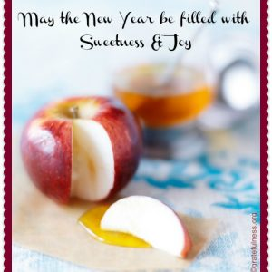 Apples and honey for Rosh Hashanah - gratefulness.org ecard